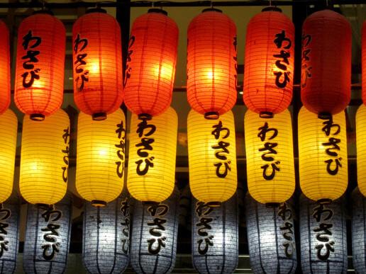 Andon lights or lanterns hanging